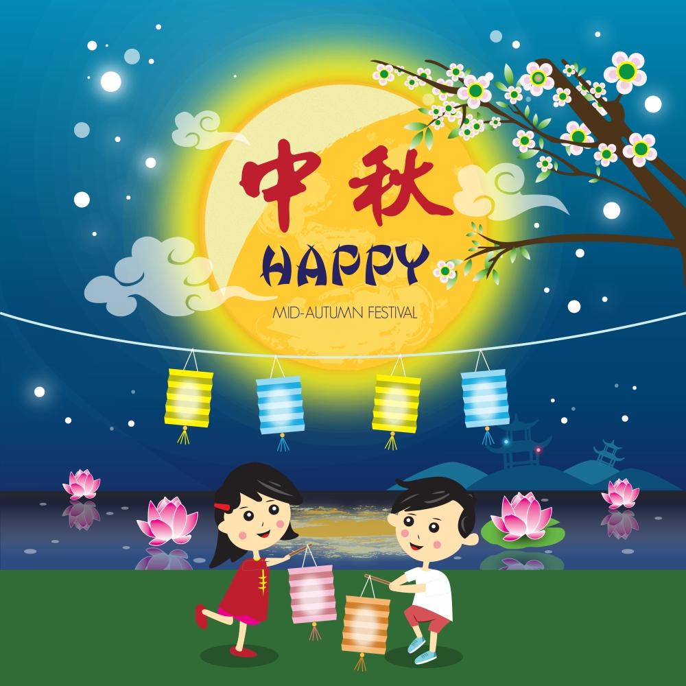 Little China Happy Mid Autumn Festival 2015